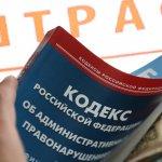 Штраф в 300 тысяч рублей или тюрьма? Чего ждать от нового законопроекта