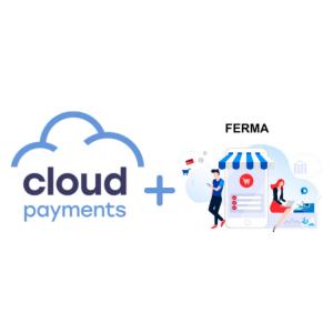 CloudPayments + Ferma