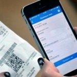 Проверка чека онлайн: как убедиться в его подлинности